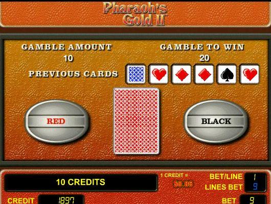 Бонусы казино бесплатные