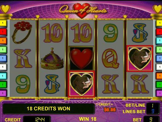 Игровые автоматы играть сердечки онлайнi скачать фильм казино через торрент в хорошем качестве